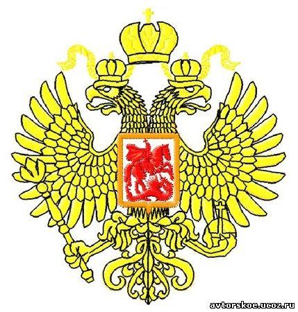 Машинная вышивка герб россии