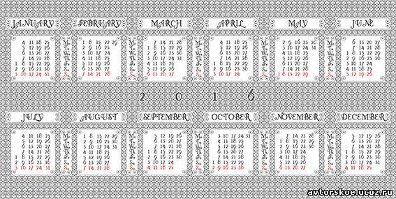 Синичкин календарь бианки март